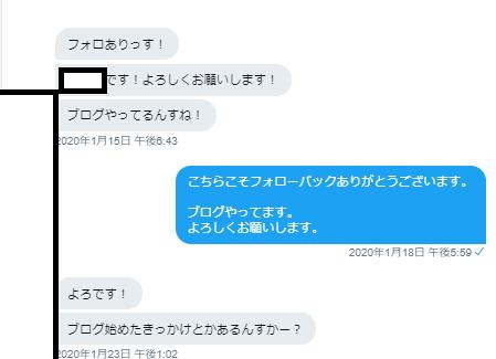 f:id:inumonekomosuki:20200208191053p:plain