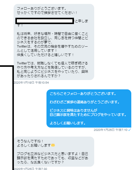 f:id:inumonekomosuki:20200208191057p:plain