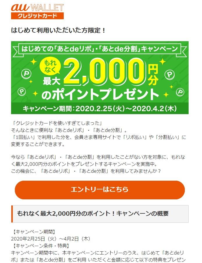 f:id:inumonekomosuki:20200321155224j:plain