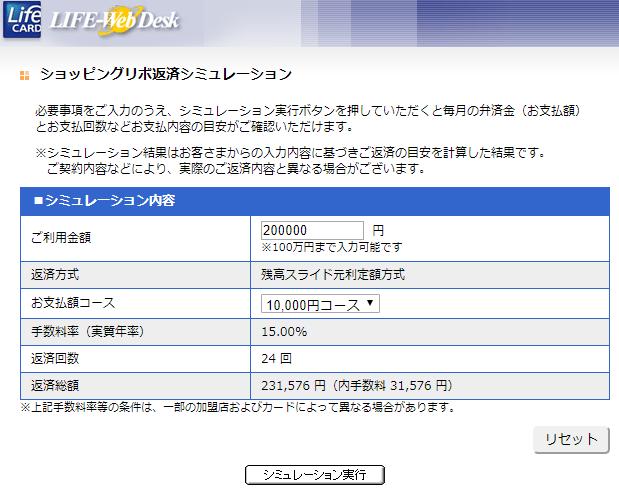 f:id:inumonekomosuki:20200321164812p:plain