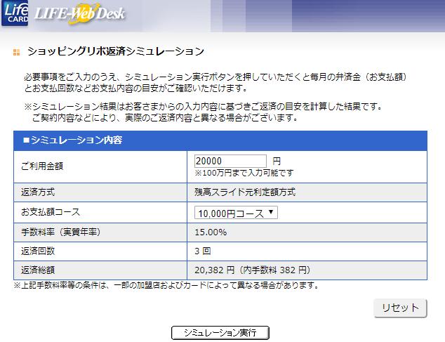 f:id:inumonekomosuki:20200321165810p:plain