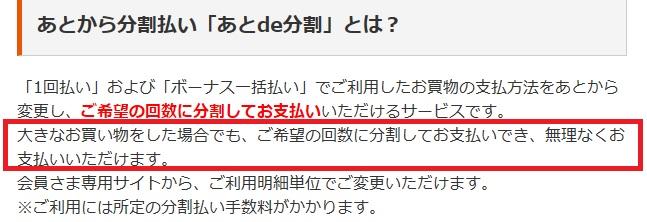 f:id:inumonekomosuki:20200321190837j:plain