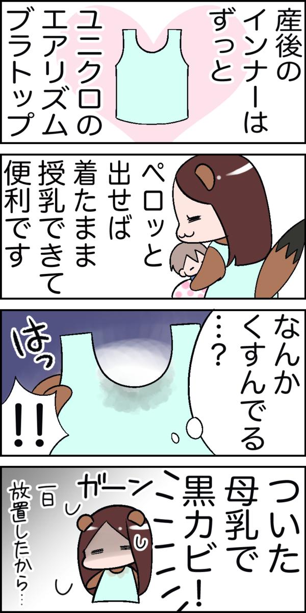 f:id:inunezuminagi:20201102122145p:plain