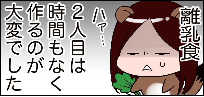 f:id:inunezuminagi:20201115221836p:plain
