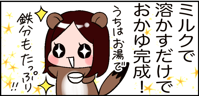 f:id:inunezuminagi:20201115221916p:plain