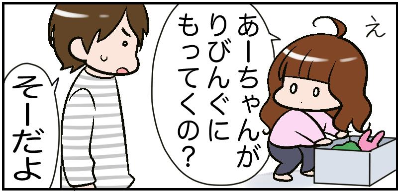 f:id:inunezuminagi:20201122133243p:plain