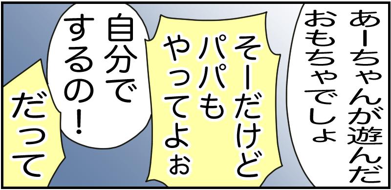 f:id:inunezuminagi:20201122133326p:plain