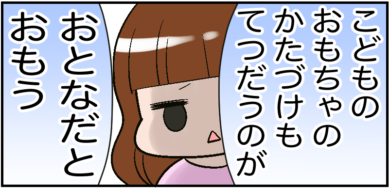 f:id:inunezuminagi:20201122133338p:plain