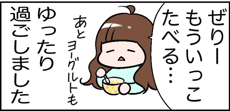 f:id:inunezuminagi:20201126003849p:plain
