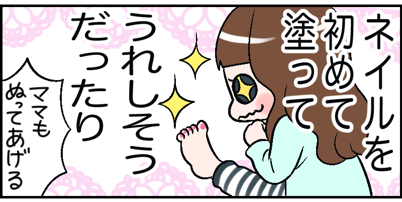 f:id:inunezuminagi:20201126003901p:plain