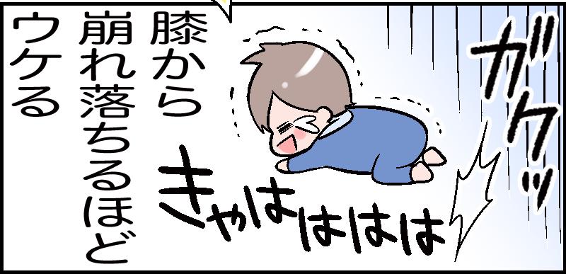 f:id:inunezuminagi:20201126004327p:plain