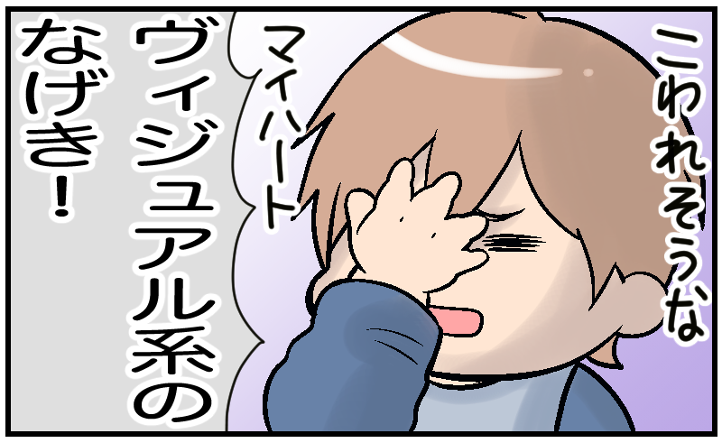 f:id:inunezuminagi:20201214121945p:plain