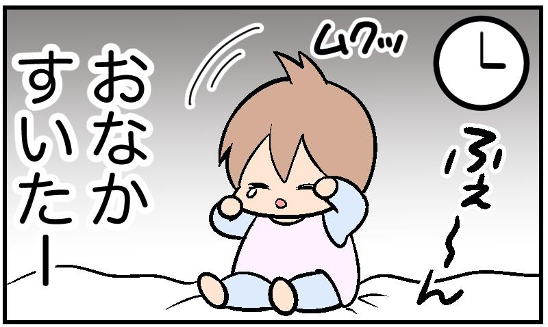 f:id:inunezuminagi:20201223160411p:plain