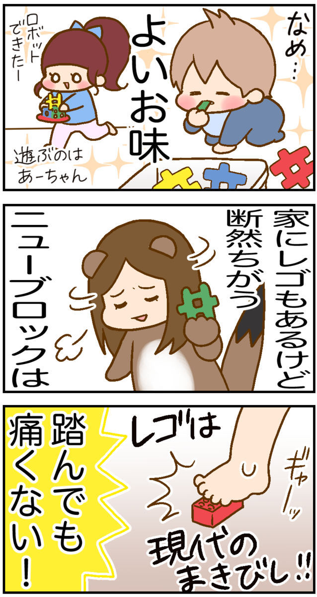 f:id:inunezuminagi:20201227220556p:plain