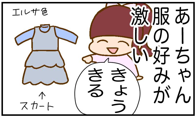 f:id:inunezuminagi:20210104001019p:plain