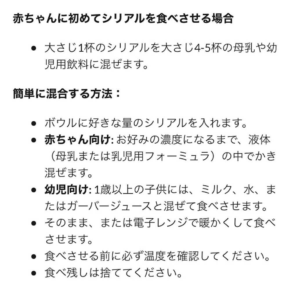 f:id:inunezuminagi:20210108145719j:plain