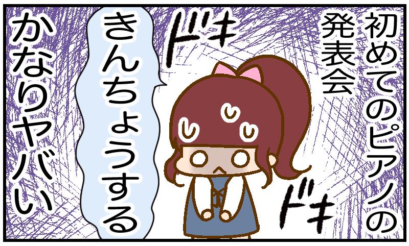 f:id:inunezuminagi:20210115112256p:plain