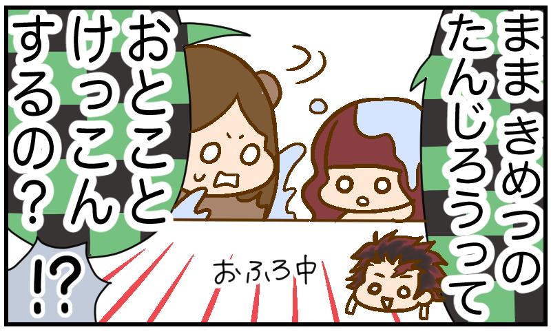 f:id:inunezuminagi:20210121111243p:plain