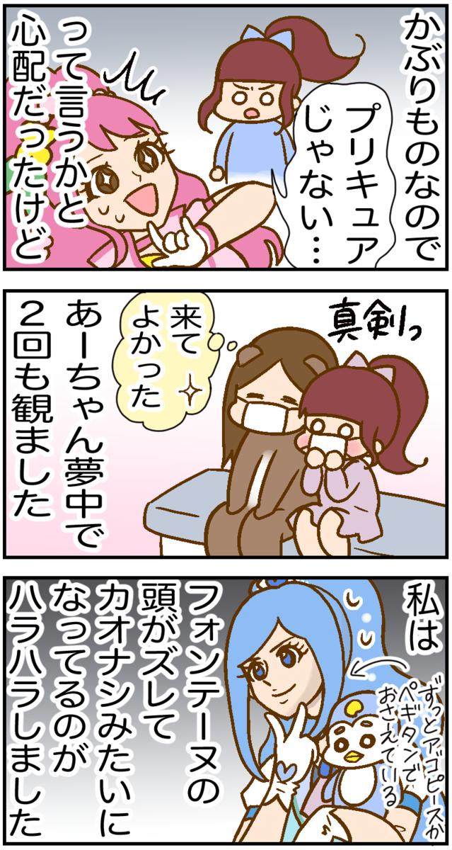 f:id:inunezuminagi:20210124233910p:plain