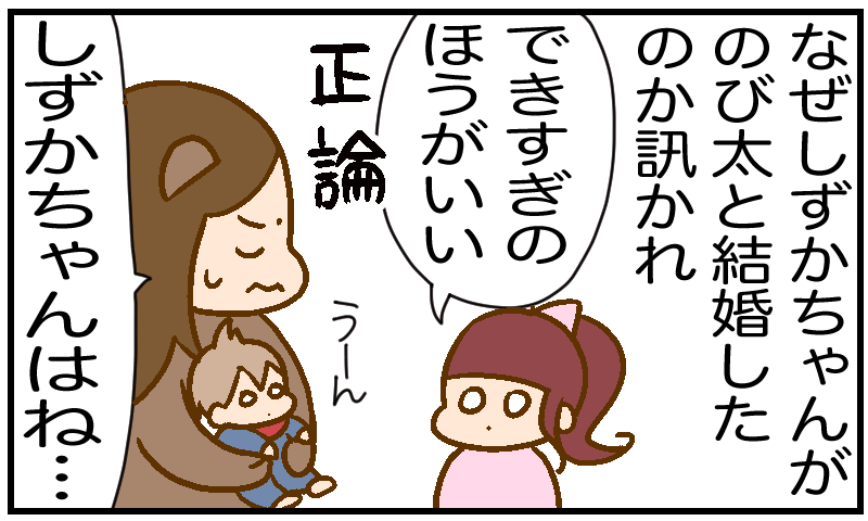 f:id:inunezuminagi:20210125002417p:plain