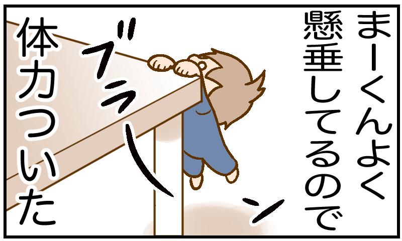 f:id:inunezuminagi:20210127225553p:plain