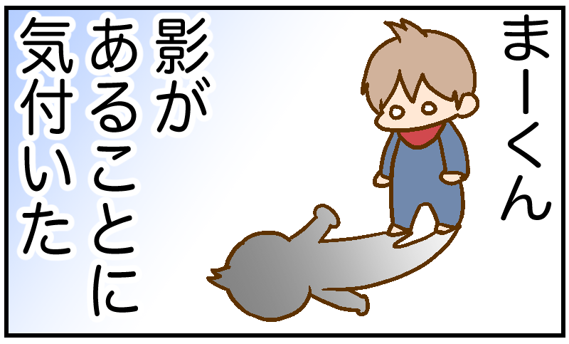 f:id:inunezuminagi:20210203212746p:plain