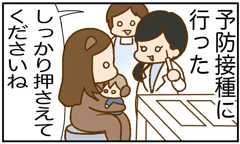 f:id:inunezuminagi:20210204233316p:plain