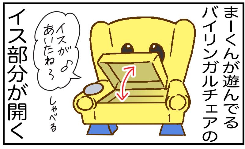 f:id:inunezuminagi:20210204233327p:plain