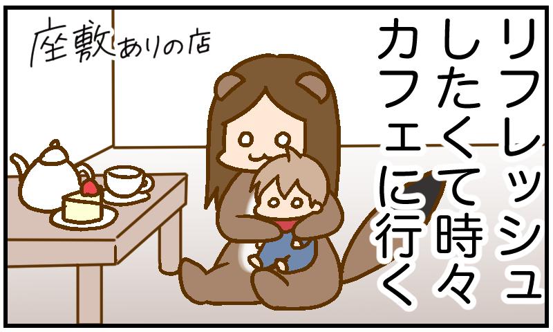 f:id:inunezuminagi:20210204233913p:plain