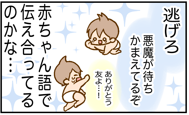 f:id:inunezuminagi:20210207223657p:plain