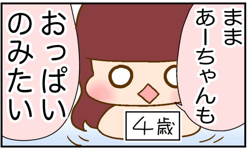 f:id:inunezuminagi:20210208152016p:plain