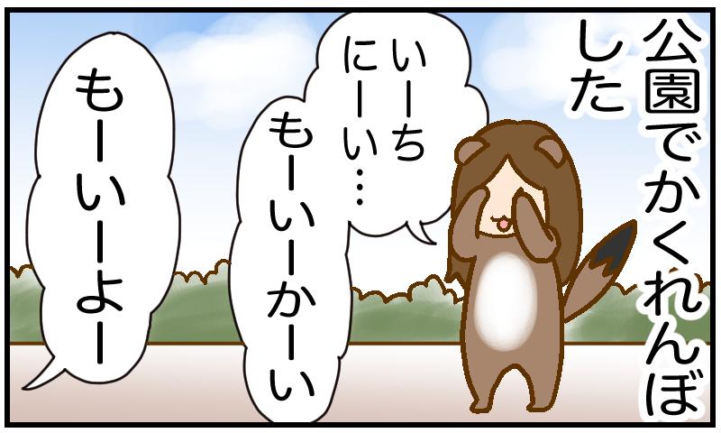 f:id:inunezuminagi:20210208152025p:plain