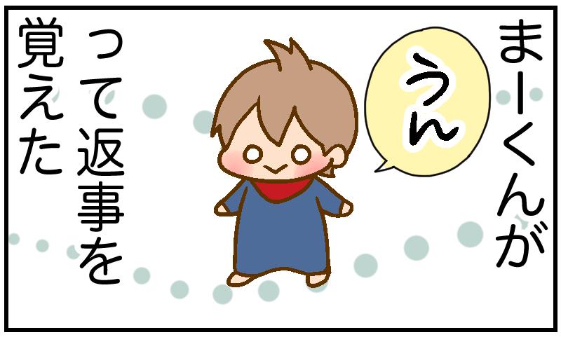 f:id:inunezuminagi:20210211221259p:plain