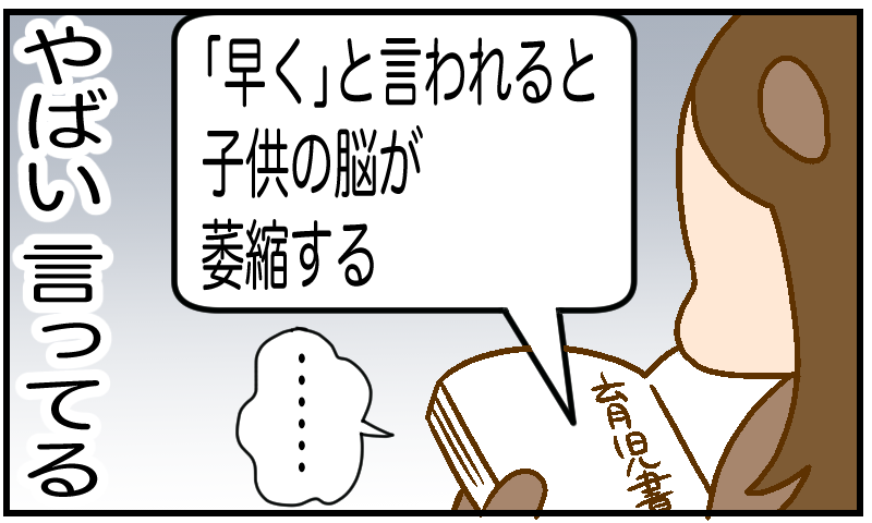 f:id:inunezuminagi:20210211233221p:plain