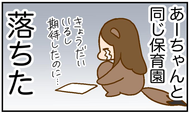f:id:inunezuminagi:20210214234644p:plain