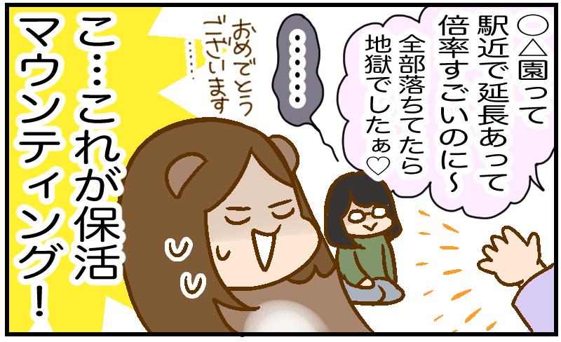 f:id:inunezuminagi:20210216164733p:plain