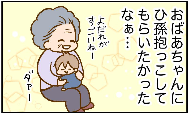 f:id:inunezuminagi:20210217230404p:plain