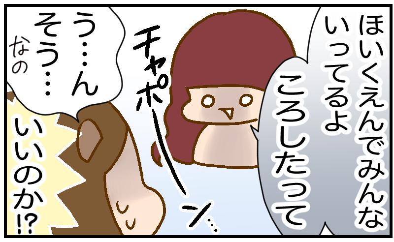 f:id:inunezuminagi:20210219224412p:plain
