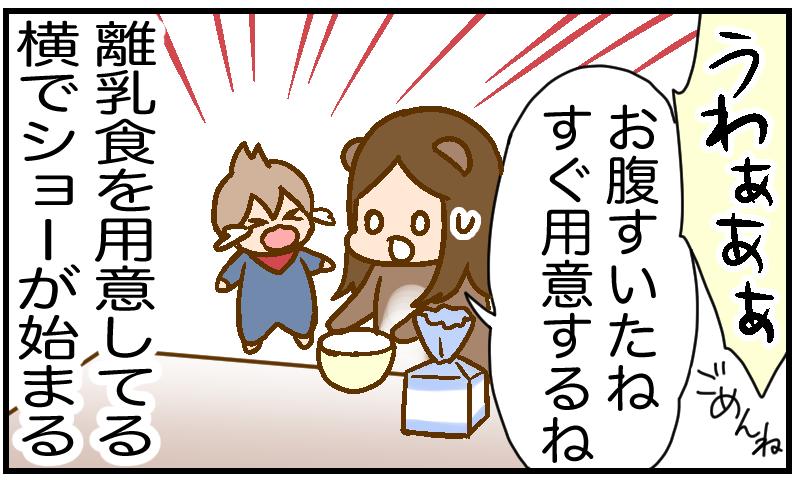 f:id:inunezuminagi:20210219224436p:plain
