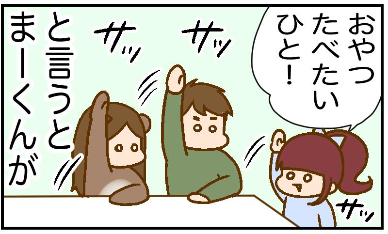 f:id:inunezuminagi:20210222163432p:plain