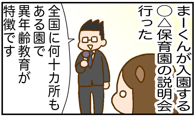 f:id:inunezuminagi:20210303154524p:plain