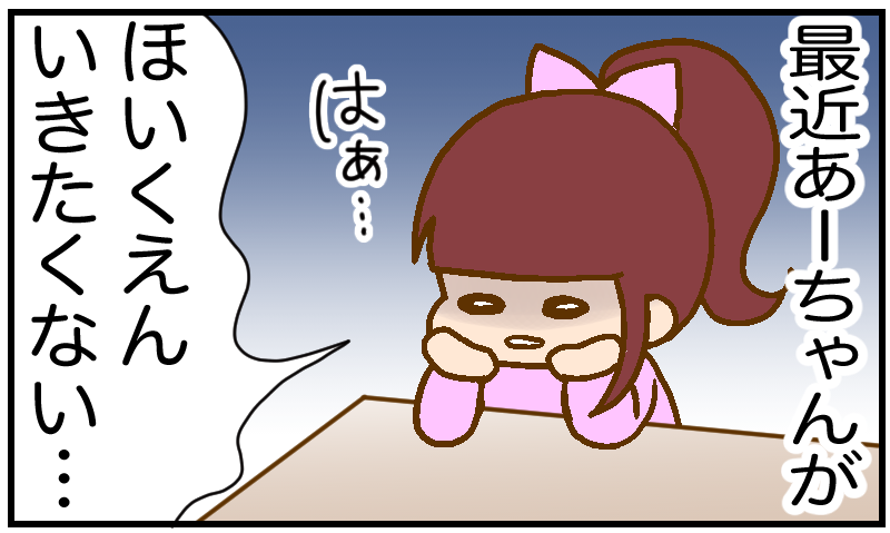 f:id:inunezuminagi:20210317234153p:plain