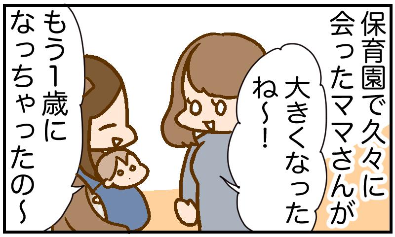 f:id:inunezuminagi:20210323095211p:plain