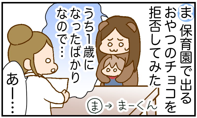 f:id:inunezuminagi:20210329144545p:plain