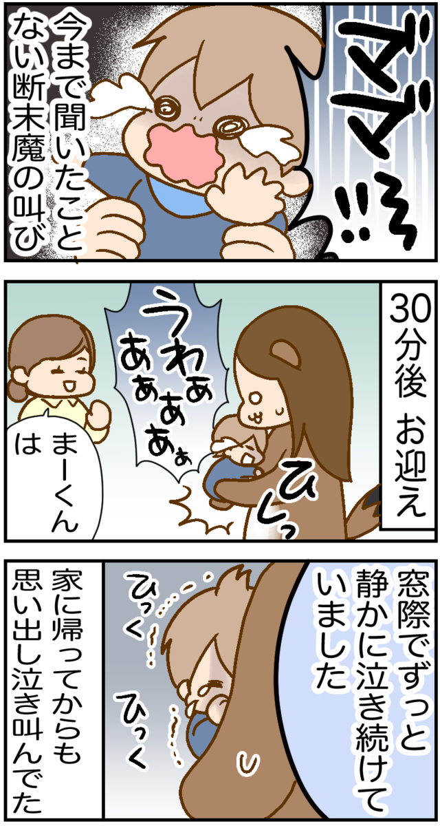 f:id:inunezuminagi:20210402164545p:plain