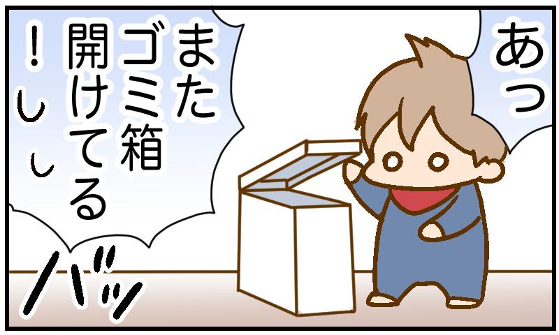 f:id:inunezuminagi:20210404082853p:plain