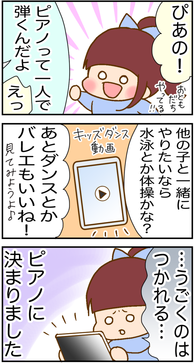 f:id:inunezuminagi:20210408115011p:plain