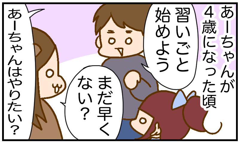 f:id:inunezuminagi:20210408115015p:plain