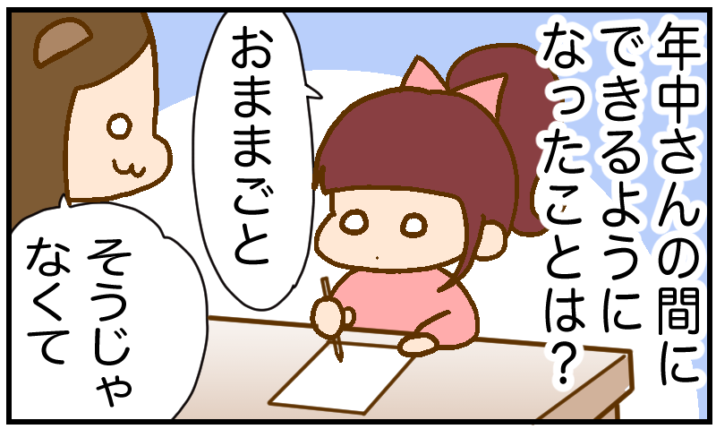 f:id:inunezuminagi:20210408231749p:plain