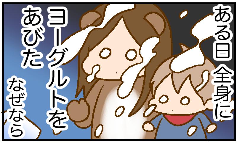 f:id:inunezuminagi:20210414114017p:plain